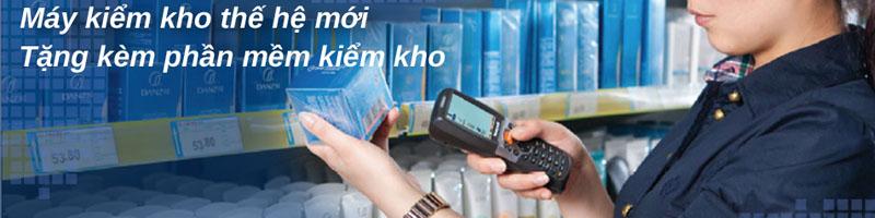 Thiết bị kiểm kho Honeywell chính hãng mới 100% phân phối chính hãng tại Tân Phát Barcode