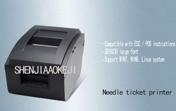 Máy in hóa đơn Xprinter XP-C76IIH