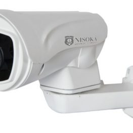 Camera thân trụ PTZ H265 Nisoka NS-60150ISP